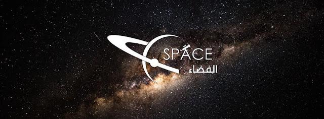 معلومات عن عالم الفضاء