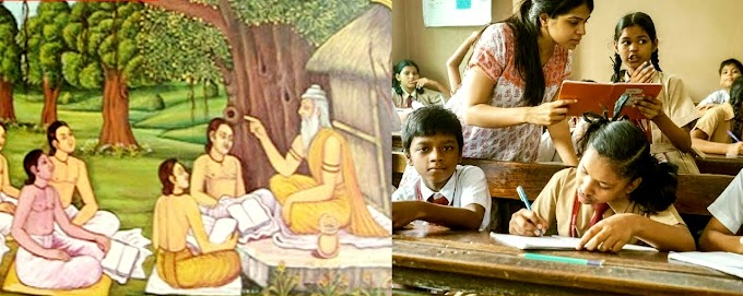How Gurukul Education System is Different from Modern Education System?