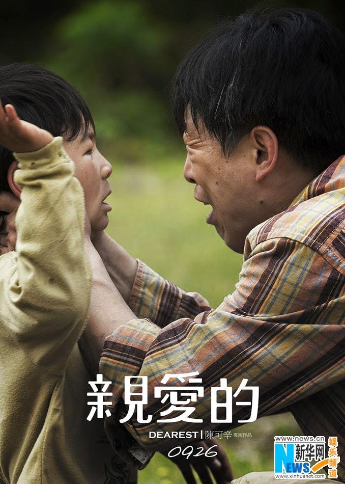 Dearest Peter Chan
