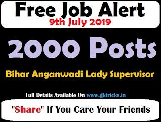 Bihar Anganwadi Lady Supervisor