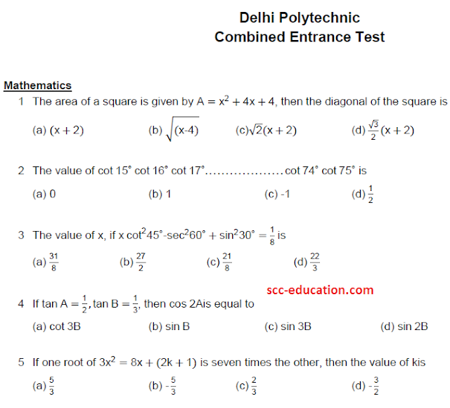 Maths questions for entrance test,Delhi polytechnic combined entrance test ,