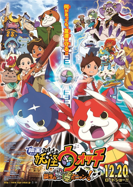 Sinopsis Yo-Kai Watch the Movie: The Secret is Created, Nyan (2014) - Film Jepang