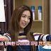 Luna [f(x)] fala sobre rumores de lipoaspiração
