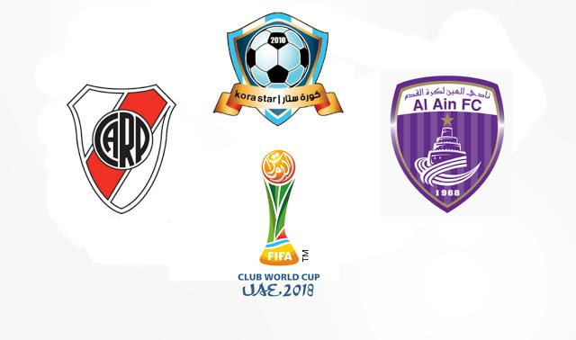مباراة العين وريفر بليت  18-12-2018 كاس العالم للاندية