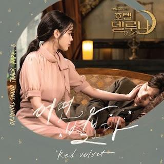 [Single] Red Velvet - Hotel Del Luna OST Part.8 Mp3 full zip rar 320kbps m4a album