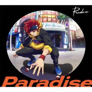 Rude-α - Paradise 歌詞 lyrics lirik 歌詞 arti terjemahan kanji romaji indonesia official english translations single details tracklist SK∞ エスケーエイトOP