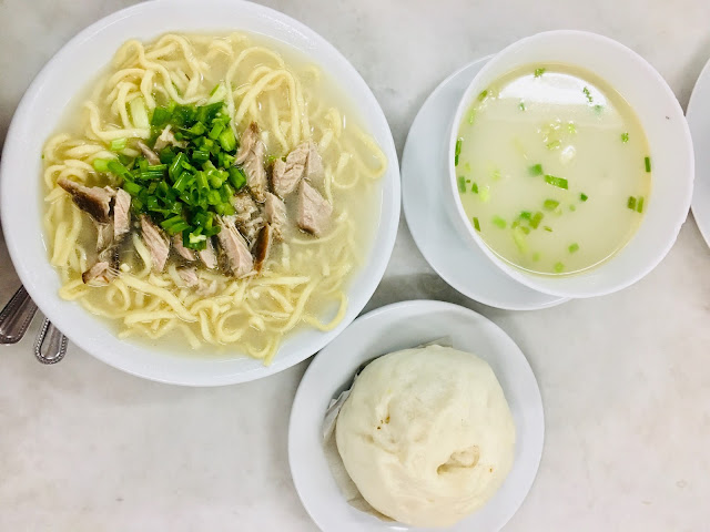 R.MA MON LUK Restaurant And its Famous MAMI & SIOPAO