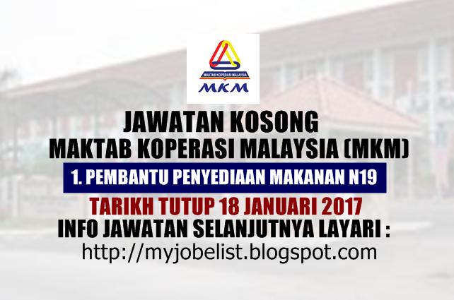 Jawatan Kosong di Maktab Koperasi Malaysia (MKM) Januari 2017