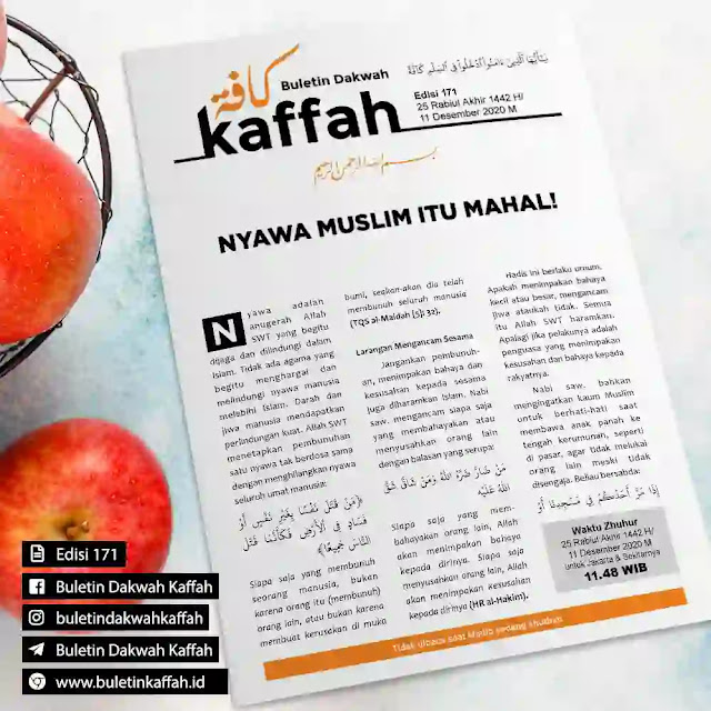 BULETIN DAKWAH KAFFAH - EDISI 171   25 Rabiul Akhir 1442 H-11 Desember 2020 M