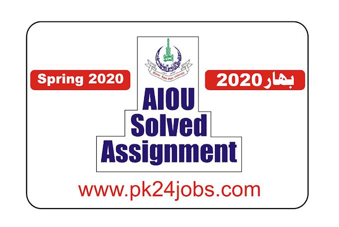 Course Code 203 Spring 2020 - AIOU Solved Assignment 203 spring 2020 Assignment No 4