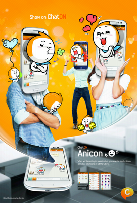 Samsung Release Free Instant Messaging App ChatON 2