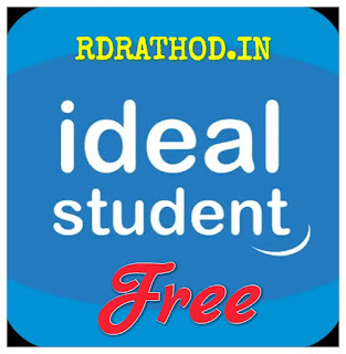 Ideal Student App free