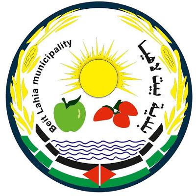 مهندس/ة مدني عدد 4 - بلدية بيت لاهيا