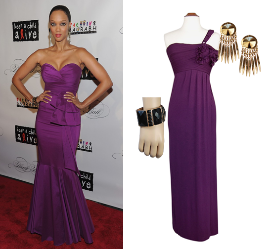 Steal This Look: Tyra Banks, Emily Blunt, Kirsten Dunst Maxi Dresses