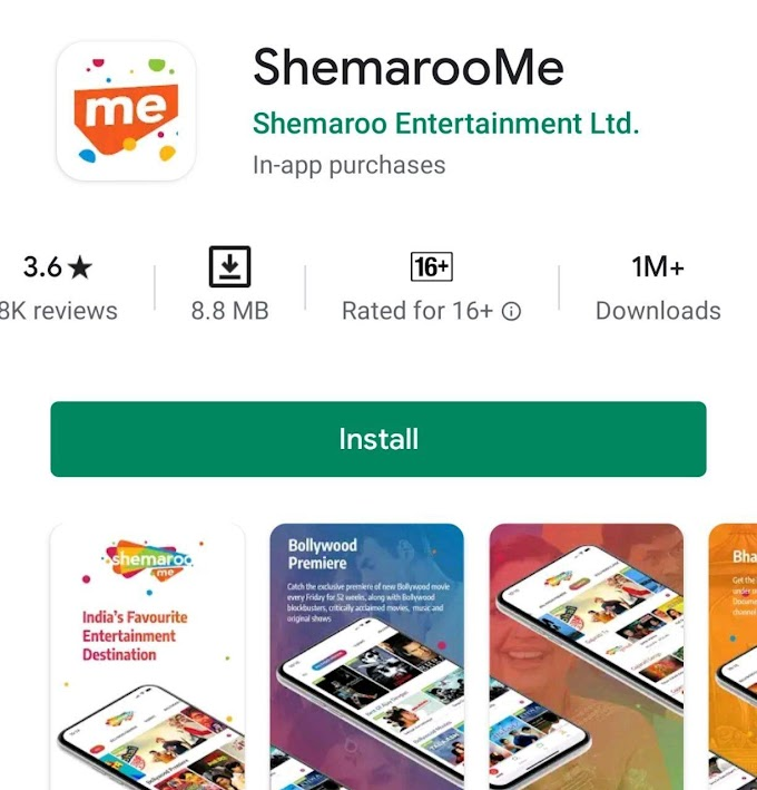 ShemarooMe v1.0.13 [Mod Subscribed]