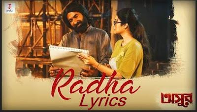 Iman Chakraborty - Asur Radha Lyrics (রাধা লিরিক্স)