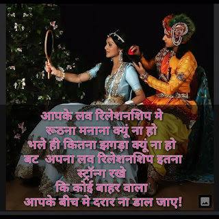 Sumedh Mudgalkar - Love Quotes