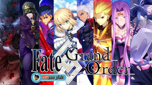 how to download fate grand order,fate grand order,fate grand order pc tutorial,how to play fate grand order on pc 2017,fate/grand order,emulator for fate/grand order