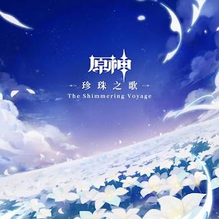 Genshin Impact Original Soundtrack The Shimmering Voyage