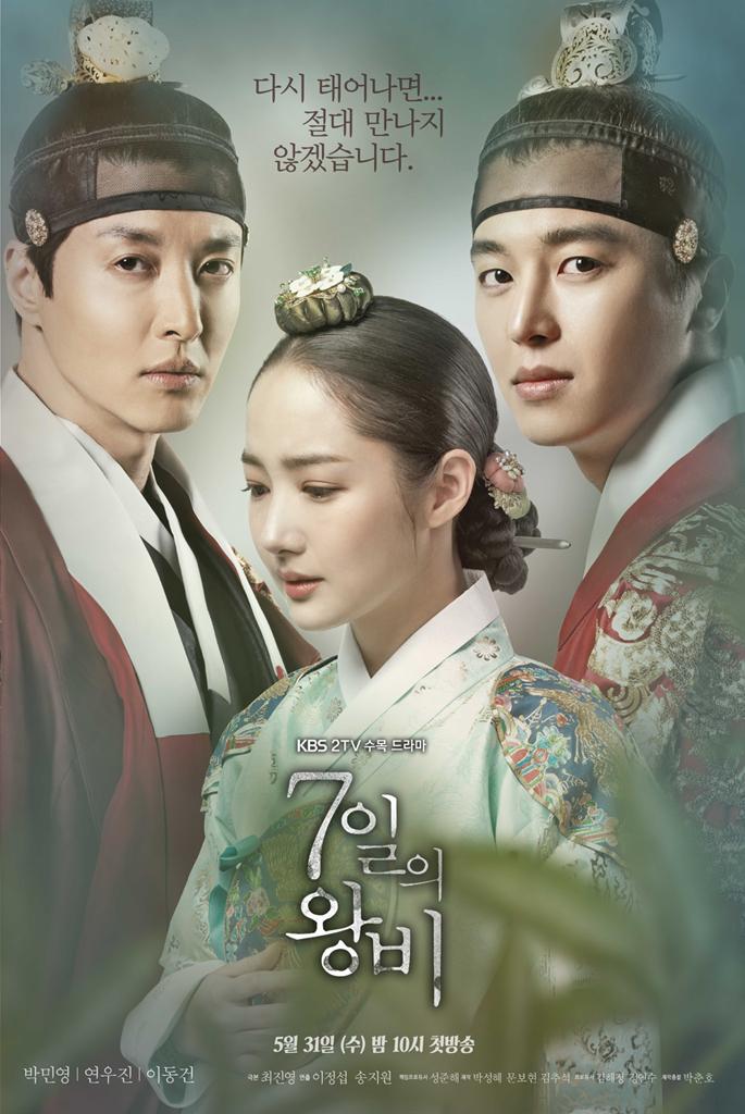 OST Drama Korea Queen For Seven Days (2017)