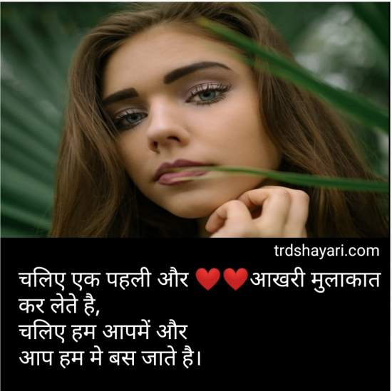 Shayari on eyes nazar shayari