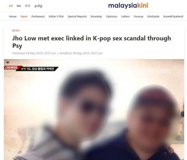 Jho Low, Psy aracılığıyla Yang Hyun Suk skandalında anıldı, skandalla ilgisi olduğunu yalanladı