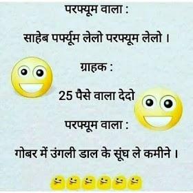 Pati patni fight jokes : us din udte panchhi bhi ruk gaye....