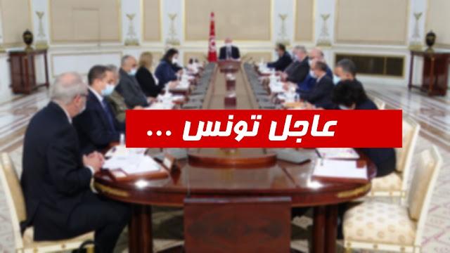 قيس سعيد في اجتماع طارئ بحضور المشيشي وعدد من الوزارء