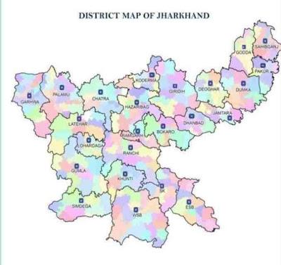 jharbhoomi, jharbhoomi jharkhand