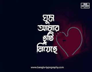 """Explore Mustafa Saeed's board """"Bangla Typography"""", followed by 10023 people on Bangla-Typography.com . See more ideas about typography, Calligraphy, hand lettering logo, ..."""