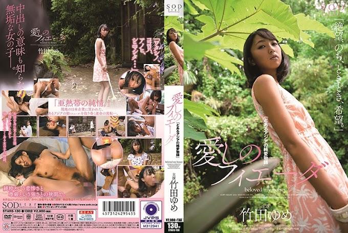 STARS-130 - Yume Takeda