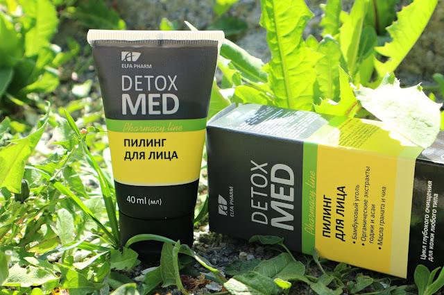 Elfa Pharm Detox Med Пилинг для лица