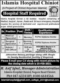 Jobs for Medical & Surgical Specialists in Chiniot 2021