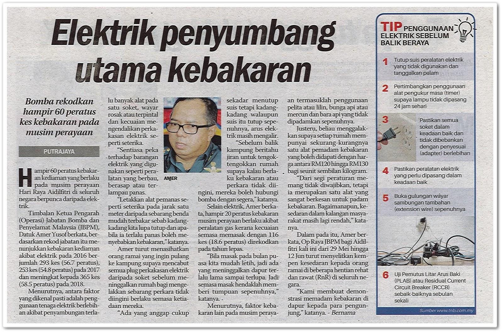Elektrik penyumbang utama kebakaran - Keratan akhbar Sinar Harian 3 Jun 2019