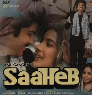 Saaheb 1985 Hindi Movie Download