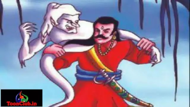 Vikram Aur Betaal  Cartoon Series In Hindi Dubbed Free Download