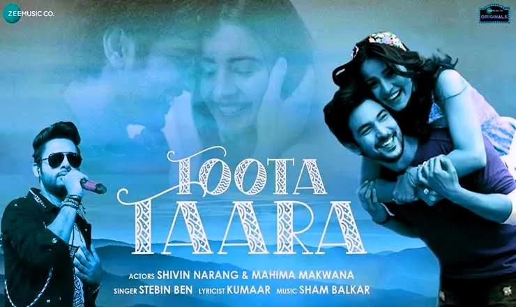 Toota Taara Song Lyrics