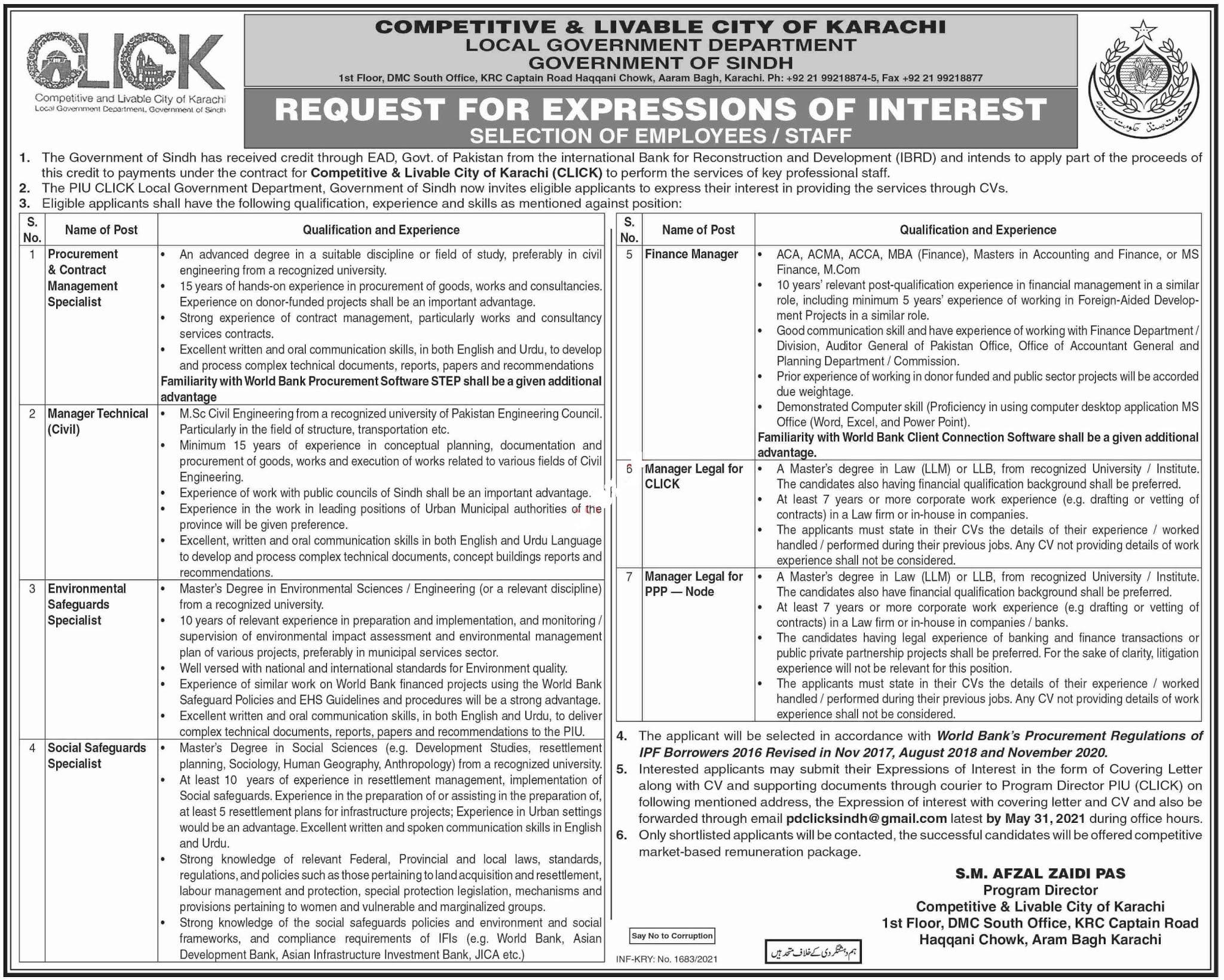 Local Government Department PIU CLICK Jobs 2021