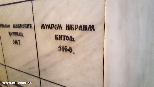 Soldier from Bitola - Muarem Ibraim - Serbian ossuary - Zeitinlik military cemetery