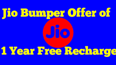 jio 1 year free recharge