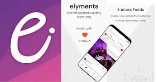 'मेड इन इंडिया' सोशल मीडिया ऐप Elyments लॉन्च, जानिए हर विस्तार | - Vapi Media News
