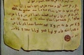 Kitab Kumpulan Surat Nabi Muhammad