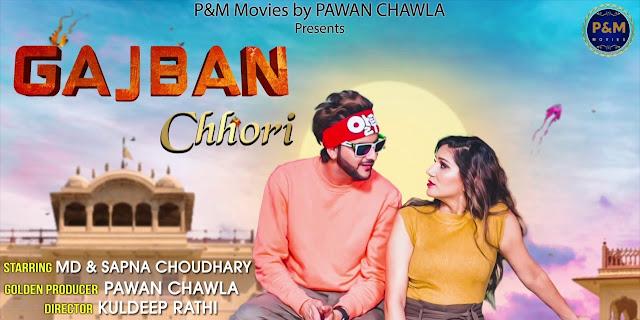 Gajban Chhor Lyrics - MD Desirock Star | Sapna Choudhary