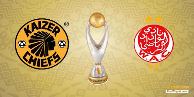 نتيجة مباراة الوداد الرياضي وكايزرشيفس اليوم 19 يونيو 2021 في دوري أبطال أفريقيا
