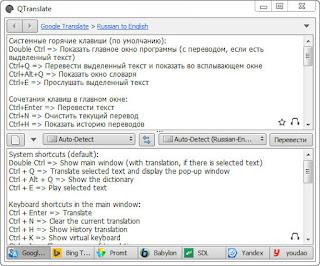 QTranslate 6.1.0 + Portable