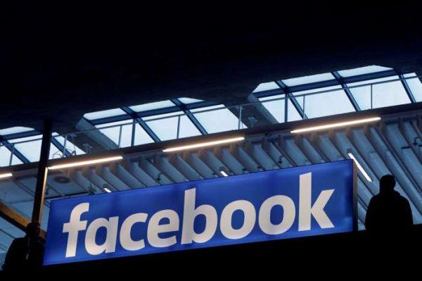 الكشف عن مشروع سري ضخم لفيسبوك