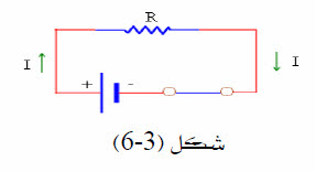 دائرة كهربية بسيطة