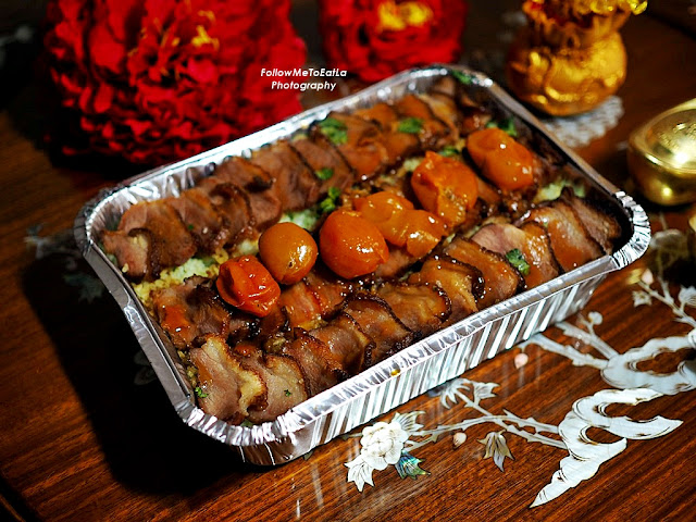 VS Smoked Duck Rice (4-5pax) inclusive of 1 tub VS Citrus Sauce