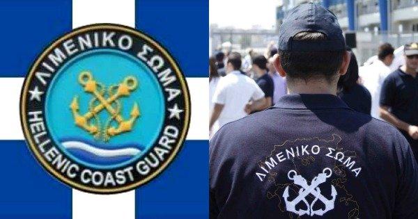 Τέσσερις συλλήψεις στην Ηγουμενίτσα από το λιμενικό σώμα- Επιχείρησαν να φύγουν από την χώρα παράνομα