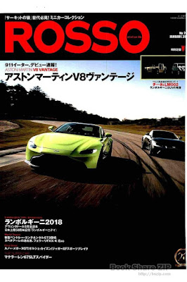 ROSSO(ロッソ) 2018年01月号 raw zip dl